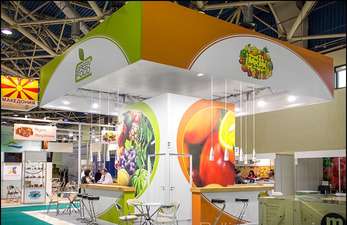 Moscow World Food Exhibition 2013